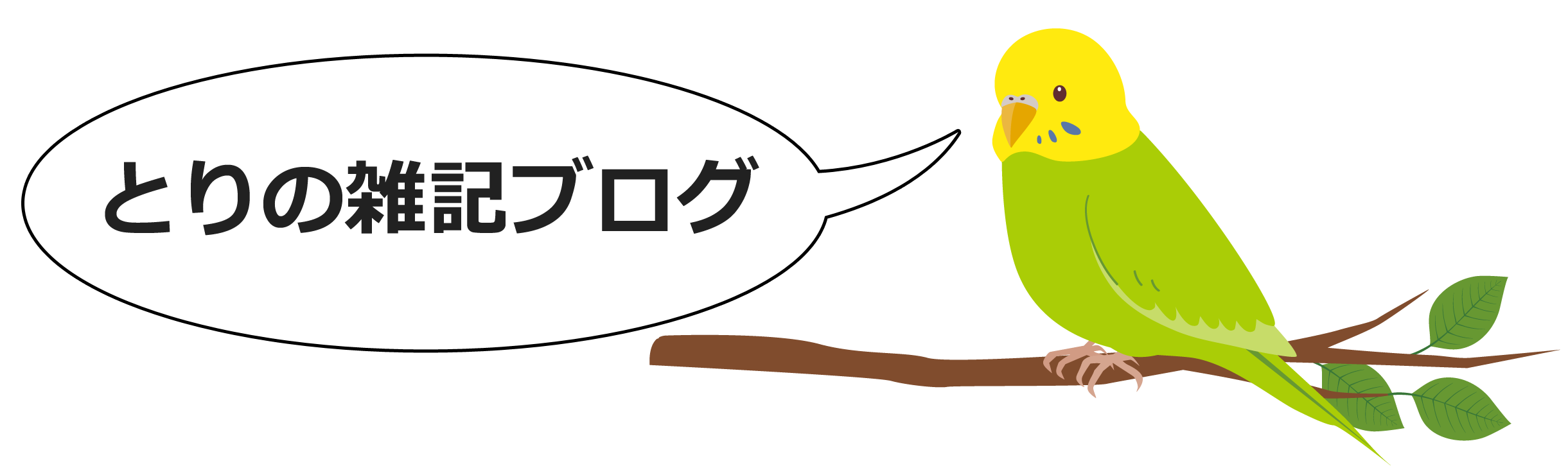 torinozakki